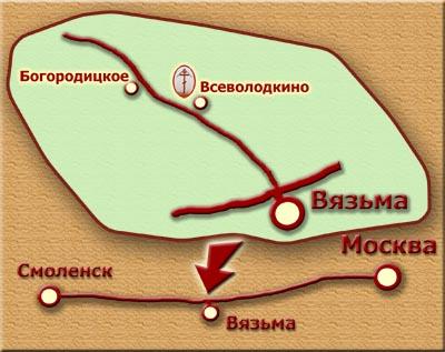Вяземский котел деревня Всеволодкино